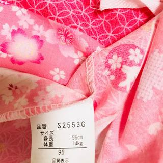 日本製 新品 未使用 甚平 95サイズ ピンク