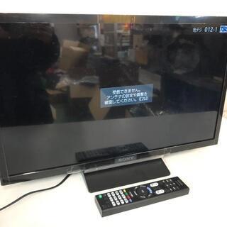 C-967【通電確認品/送料無料】SONY 液晶テレビ 24インチ