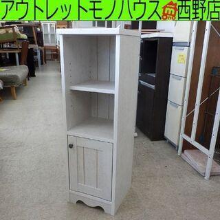スリムラック 棚 キッチンラック 木目調 白 ホワイト かわいい...