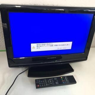 D-321【通電確認品/送料無料】DX 19型テレビ LVW-1...