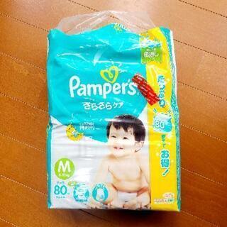 【お取引中】パンパース M テープタイプ 60枚