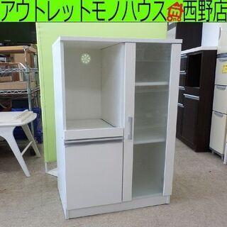 食器棚 コンパクト 白 幅60cm ホワイト 60×40×89....
