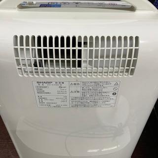 【ネット決済】⭕️中古 SHARPシャープ 冷風除湿機 CV-C...