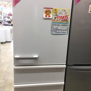 5/14  【超美品✨】AQUA  355L冷蔵庫  2018年...