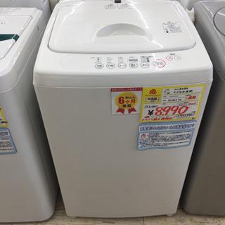 5/14  【人気の無印良品♡】4.2kg洗濯機  702223...