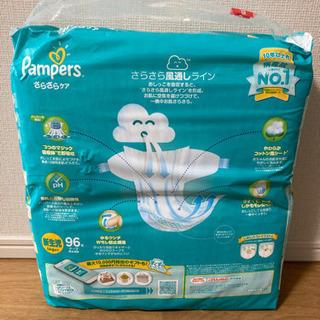 【ネット決済】パンパースさらさらケア 新生児サイズ