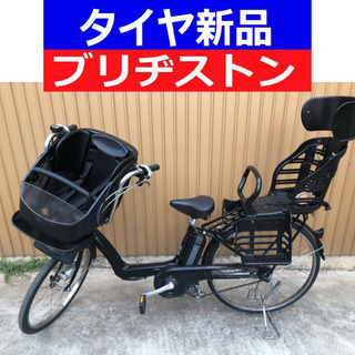 D14D電動自転車M19M🌈🌈ブリジストンアンジェリーノ長生き8...