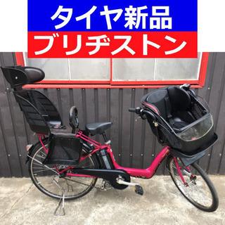 D13D電動自転車M55M☯️ブリジストンアンジェリーノ長生き8...