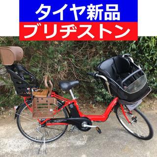 D13D電動自転車M54M☯️ブリジストンアンジェリーノ長生き8...