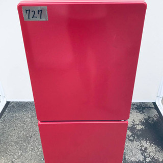 ①727番 MORITA ✨ノンフロン冷凍冷蔵庫✨MR-P1100‼️