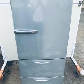 ①729番AQUA✨ノンフロン冷凍冷蔵庫✨AQR-271C‼️