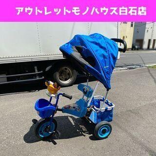 アイデス ミッキーマウス カーゴ三輪車 ブルー 押手棒付 アイ...
