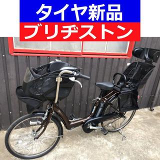 D13D電動自転車M53M☯️ブリジストンアンジェリーノ長生き8...