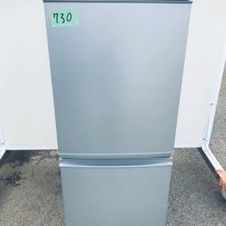 ①730番シャープ✨ノンフロン冷凍冷蔵庫✨SJ-14E8-S‼️