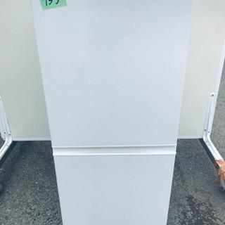 ①✨2017年製✨733番AQUA✨ノンフロン冷凍冷蔵庫✨AQR...