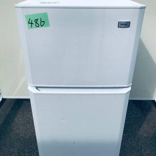 ④486番 Haier✨冷凍冷蔵庫✨JR-N106H‼️