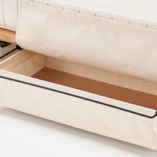 未使用品 無印良品 収納 ケース ベッド