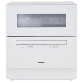 食洗機 食器洗い乾燥機 NP-TH4