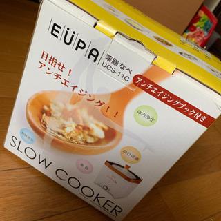 【ネット決済】新品未使用SLOW COOKER