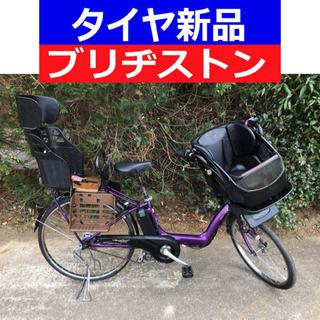 D13D電動自転車M52M🌈🌈ブリジストンアンジェリーノ長生き8...