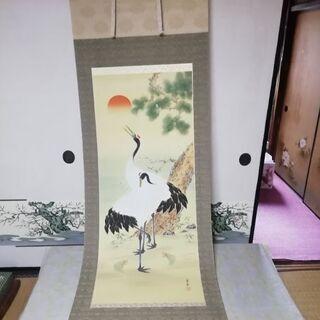【ネット決済】掛軸 慶事用 (朝日、鶴亀松竹梅)