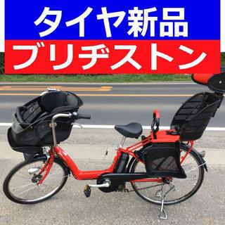 D13D電動自転車M47M🌈🌈ブリジストンアンジェリーノ長生き8...
