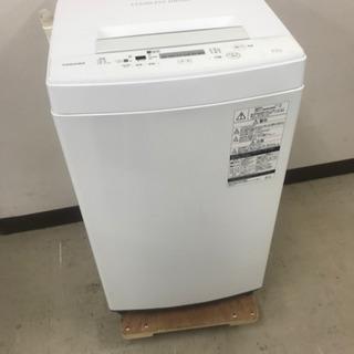 取引場所 南観音 A2105-120 東芝電気洗濯機 AW-45...