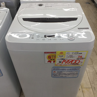 5/14  SHARP  5.5kg洗濯機  2018年  定価...