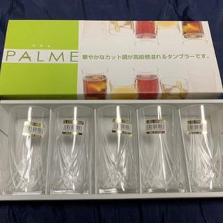 石塚硝子株式会社 昭和レトロ タンブラーグラス 5客セット…
