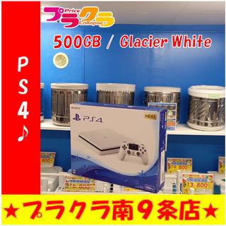 G4421 カード利用可能 PS4 プレイステーション4 SON...