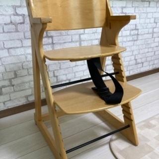 ベビーチェア 子供椅子