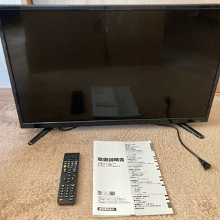 液晶テレビ 32v型HDD&ダブルチューナー搭載