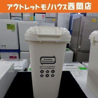 ピタッとつながるジョイントペール 45L ゴミ箱 日本製 カラー...