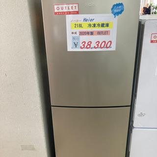 🏝Haier  冷蔵庫 218L 2020年製🏝