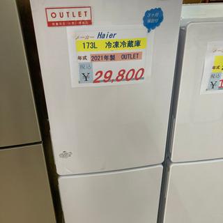🏝Haier  173L 冷蔵庫 2021年製🏝