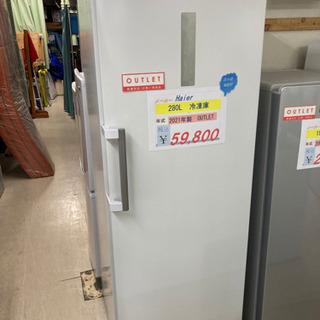 🏝Haier  冷凍庫 280L 2021年製🏝