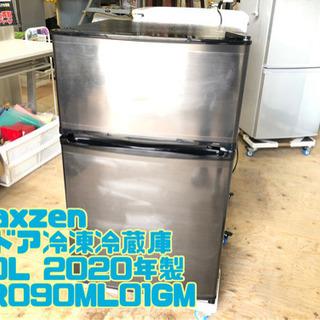 ⑬maxzen 2ドア冷凍冷蔵庫 90L 2020年製 JR09...