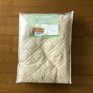 【新品】2人掛け用 ソファーカバー*100×160イエローベージュ