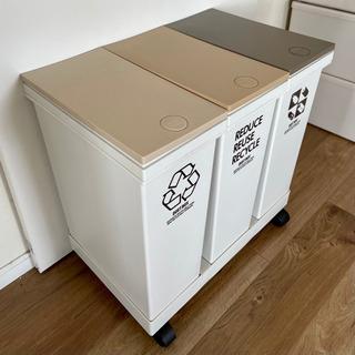 ゴミ箱 ダストボックス 3連分別