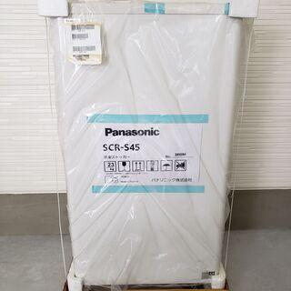 SCR-S45 Panasonic 冷凍庫