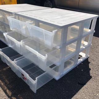 アイリスオーヤマ 押し入れ用収納ケース 🌈しげん屋