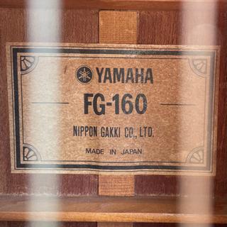 【ネット決済】アコースティックギター ヤマハFG-160