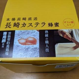 本場長崎直送長崎カステラ蜂蜜ザラメ糖入り(6袋)