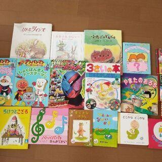 絵本 20冊 セット おやすみロジャー 赤ちゃん 子供 かなりお得!♡