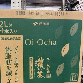 伊藤園 RROボックス おーいお茶 濃い茶 2L ×9本【機能...