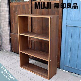 人気の無印良品(MUJI)のウォールナット材 ワイド・3段 スタ...