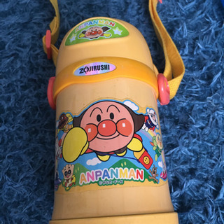 アンパンマン水筒