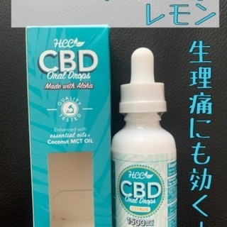 HCC CBD Drops 1500mg 不眠症 憂鬱