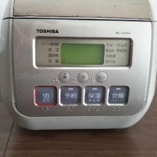 炊飯器 TOSHIBA製