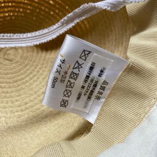 くまさん麦わら帽子(ベージュ) − 福岡県